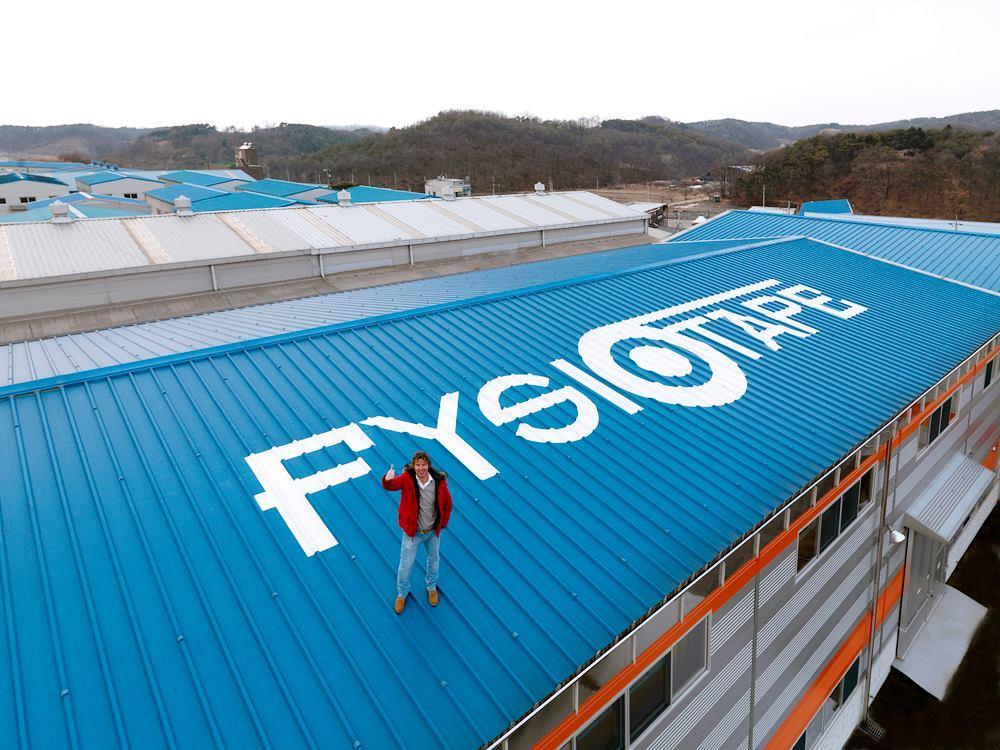 FysioTape fabriek