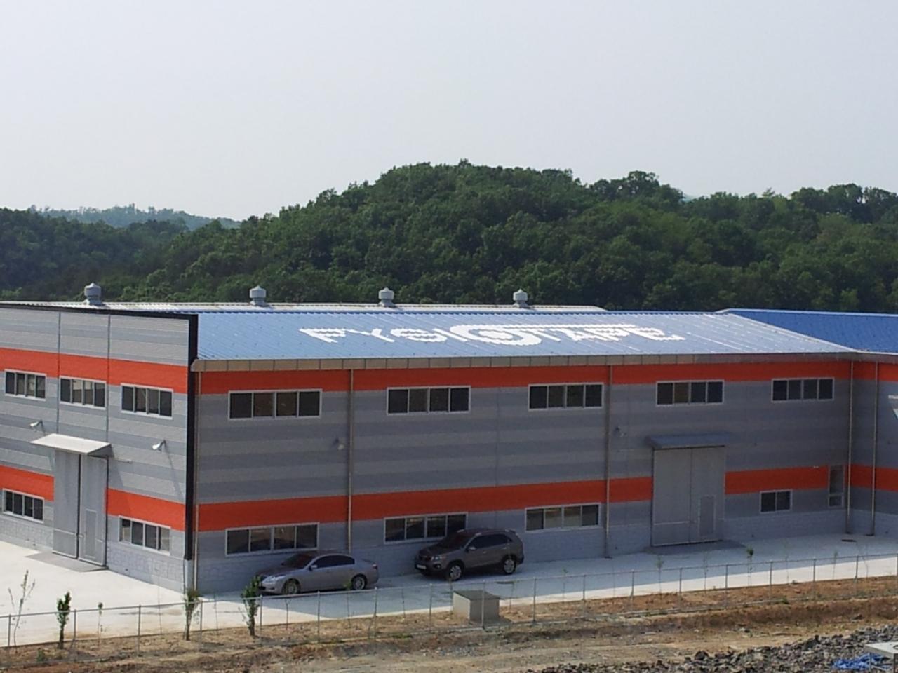 fysiotape_fabriek_korea